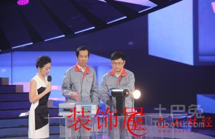 2014央视315晚会_2017央视315晚会 消费预警led学习灯